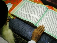 Reading of Guru Granth Sahib - Ahmedabad, Gujarat, India 2009